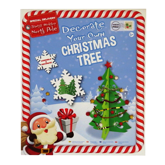 Childrens Build and Decorate Your Own Christmas Tree
