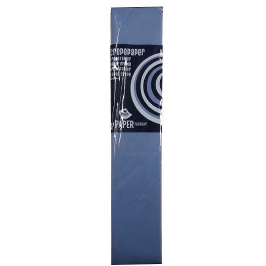 Large Crepe Paper - Mid Blue