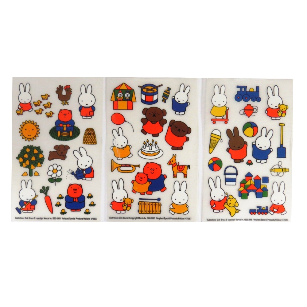 Miffy - Creative Rub on Transfer Stickers