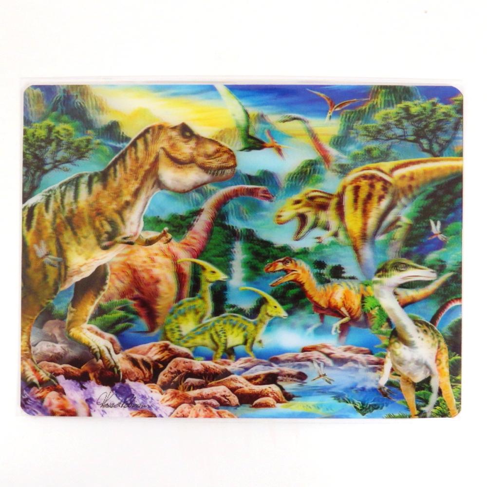 Howard Robinson Super 3D Moving Postcard, Dinosaur Valley