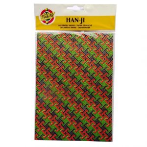 Hanji Paper Shapes and Gold Tone